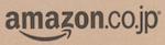 Amazonも鬼ではなかった、Amazonギフト券の有効期限が延長された