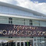 back numberのツアーライブ「NO MAGIC TOUR 2019」に行ってきた