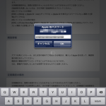 ipad_newsstand2