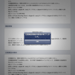 ipad_newsstand3