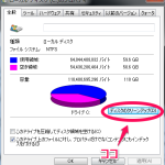 systemdrive_cleanup