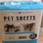 犬猫用ペットシーツ