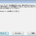 PowerDVD Error