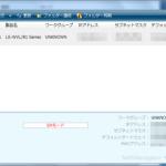 BUFFALO LinkStation LS-WVLのファームウェアアップデート