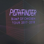 BUMP OF CHICKENのライブ「TOUR 2017-2018 PATHFINDER」に行ってきた