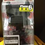 スマートフォン用車載キットを使って、iPhoneを簡易ドライブレコーダーとして使用