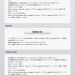 ipad_newsstand1